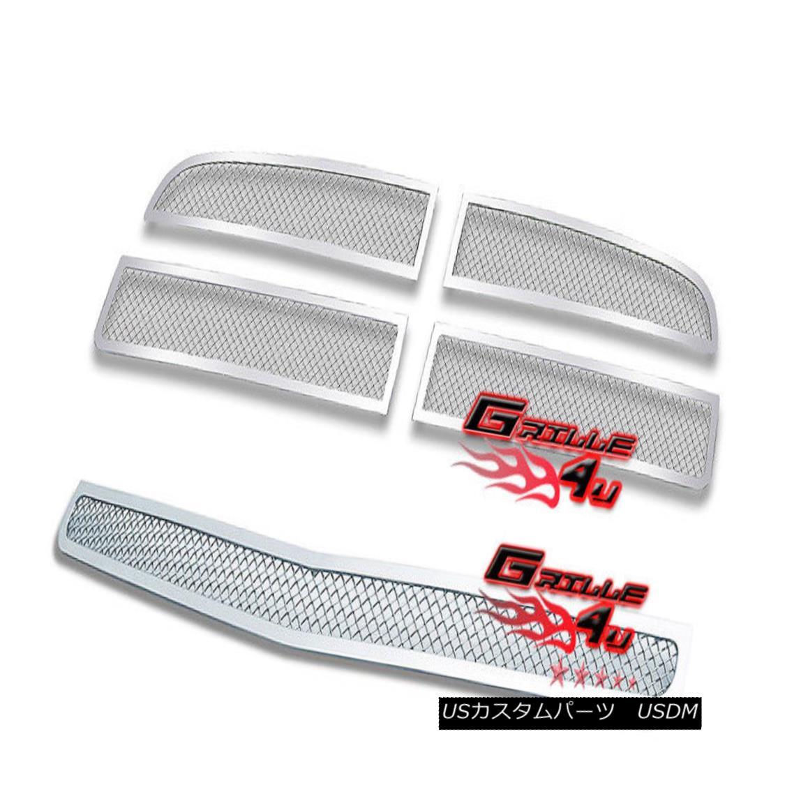 グリル For 05-10 Dodge Charger Stainless Steel Mesh Premium Grille Combo 05-10ダッジチャージャー用ステンレスメッシュプレミアムグリルコンボ