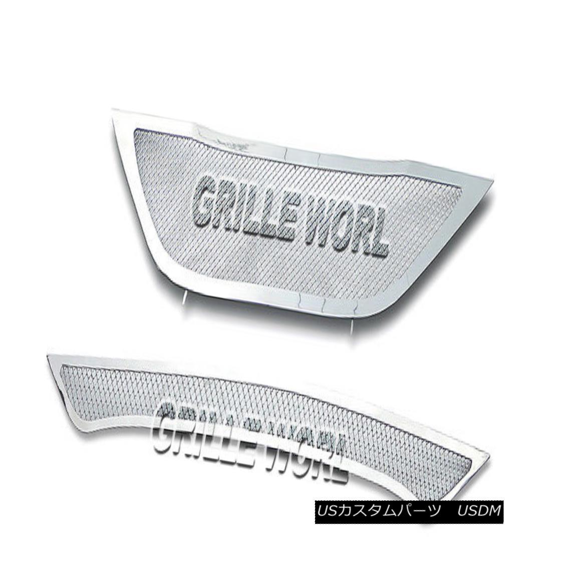 グリル Customized For 2011 Hyundai Sonata Mesh Premium Grille Combo Insert 2011年現代ソナタメッシュプレミアムグリルコンボインサート用にカスタマイズ