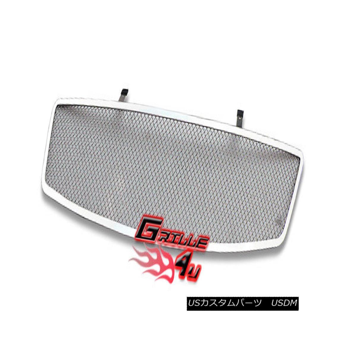 グリル For 07-08 Infiniti G35 Stainless Steel Mesh Premium Grille Insert 07-08インフィニティG35ステンレスメッシュプレミアムグリルインサート