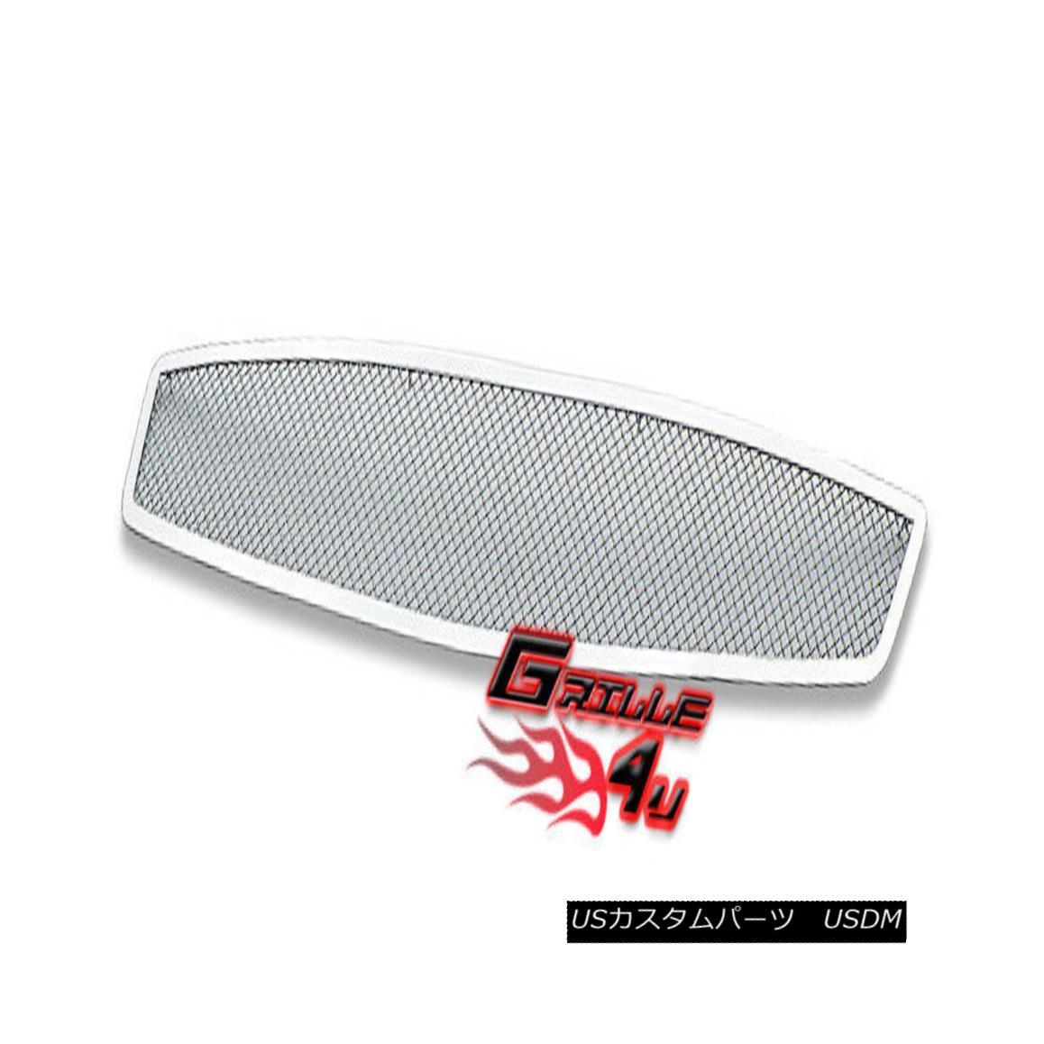 グリル For 03-07 Infiniti G35 Coupe Stainless Steel Mesh Premium Grille Insert 03-07インフィニティG35クーペステンレスメッシュプレミアムグリルインサート