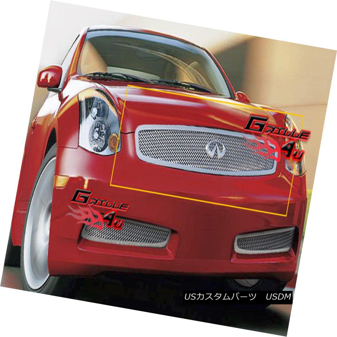 グリル For 03-07 Infiniti G35 Coupe Stainless Steel Mesh Grille Insert 03-07インフィニティG35クーペステンレスメッシュグリルインサート用