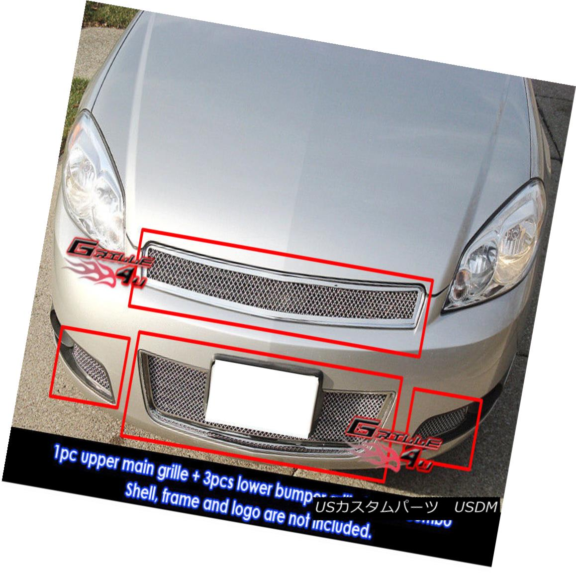 グリル For 06-13 Chevy Impala/SS/LT Stainless Mesh Grille Combo 06-13シボレーインパラ/ SS / LTステンレスメッシュグリルコンボ用