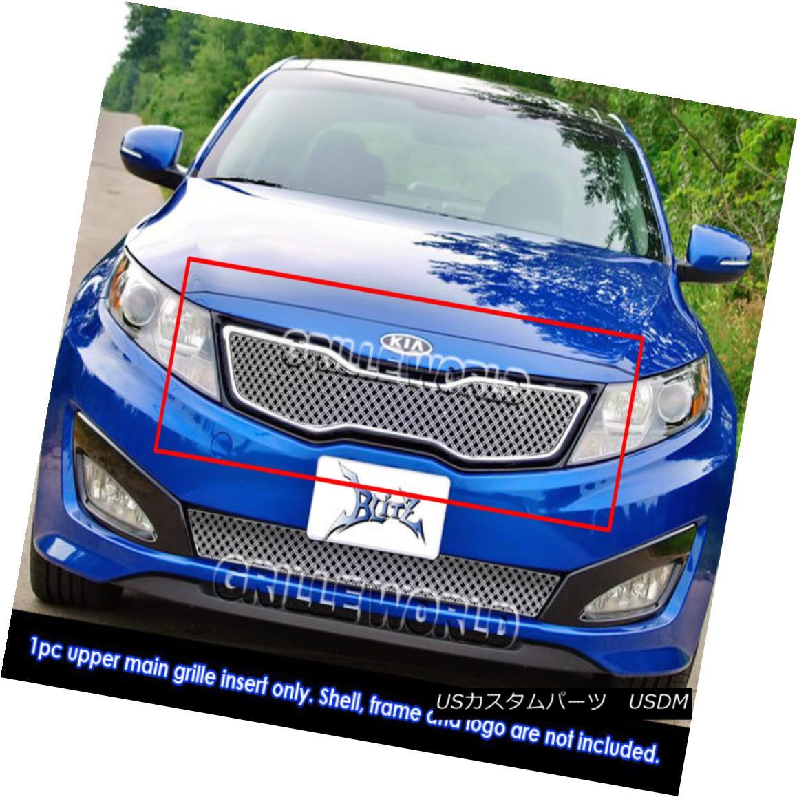 グリル Fits 2011-2013 Kia Optima SX/EX/Hybrid Stainless Double Wire X Mesh Grille Grill 適合2011-2013 Kia Optima SX / EX /ハイブリッドステンレスダブルワイヤーXメッシュグリルグリル