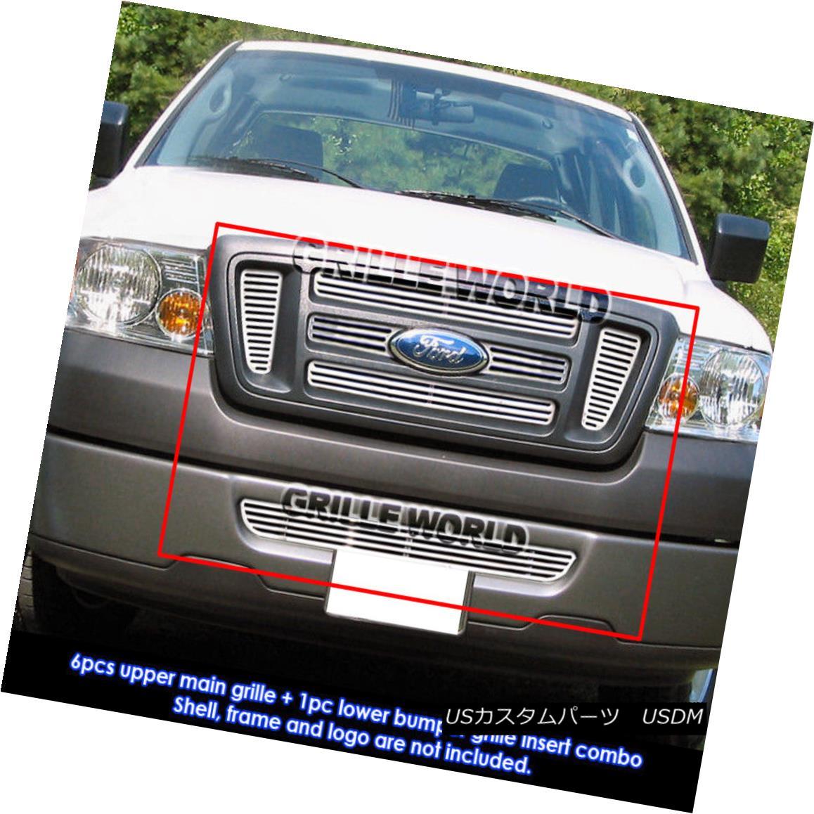 グリル For 06-08 Ford F-150 Bar Style Perimeter CNC Machine Cut Grille Combo Insert 06-08 Ford F-150バースタイル周縁CNCマシンカットグリルコンボインサート