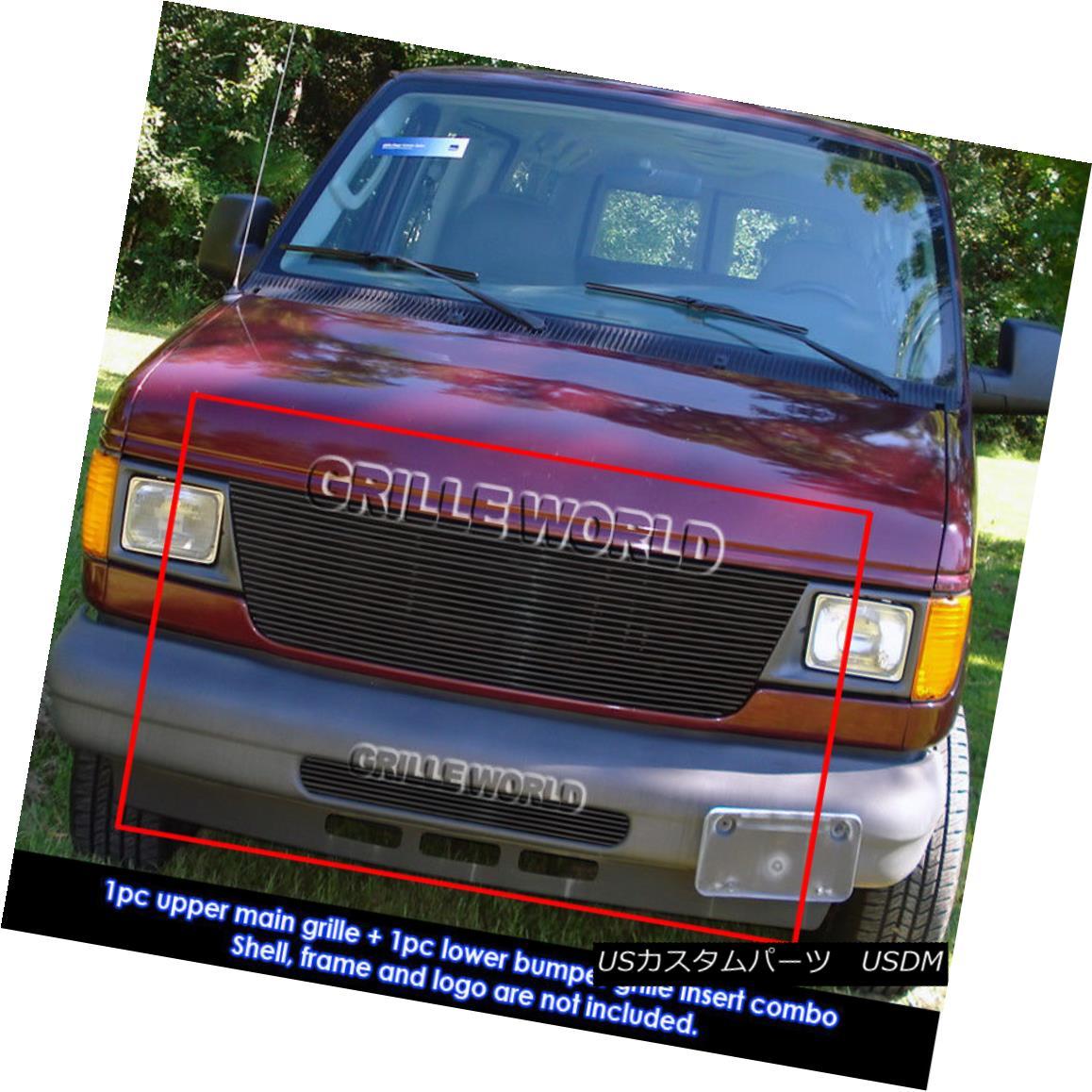 グリル For 1992-2007 Ford Econoline Van Black Billet Grill Insert Combo 1992 - 2007年フォードエコノラインヴァンブラックビレットグリルインサートコンボ用