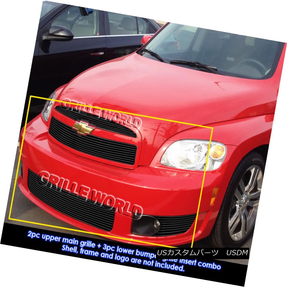 グリル Fits 2006-2010 Chevy HHR SS Billet Grille Grill Insert Combo With Fog Light 2006年?2010年シボレーHHR SSビレットグリルグリルインサートコンボとフォグライト付き