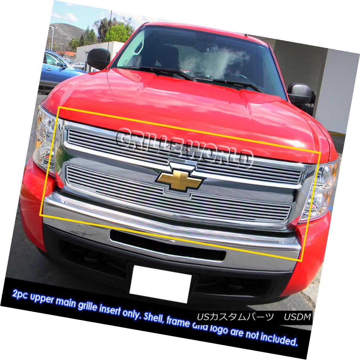グリル For 07-11 2011 Chevy Silverado 1500 Perimeter Billet Grille 07-11 2011シボレーシルバラード1500ペリメータービレットグリル