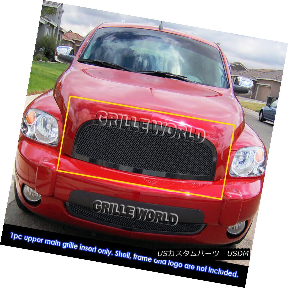 グリル Fits 2006-2011 Chevy HHR Black Stainless Steel Mesh Grille Grill Insert 2006-2011シボレーHHRブラックステンレスメッシュグリルグリルインサートに適合