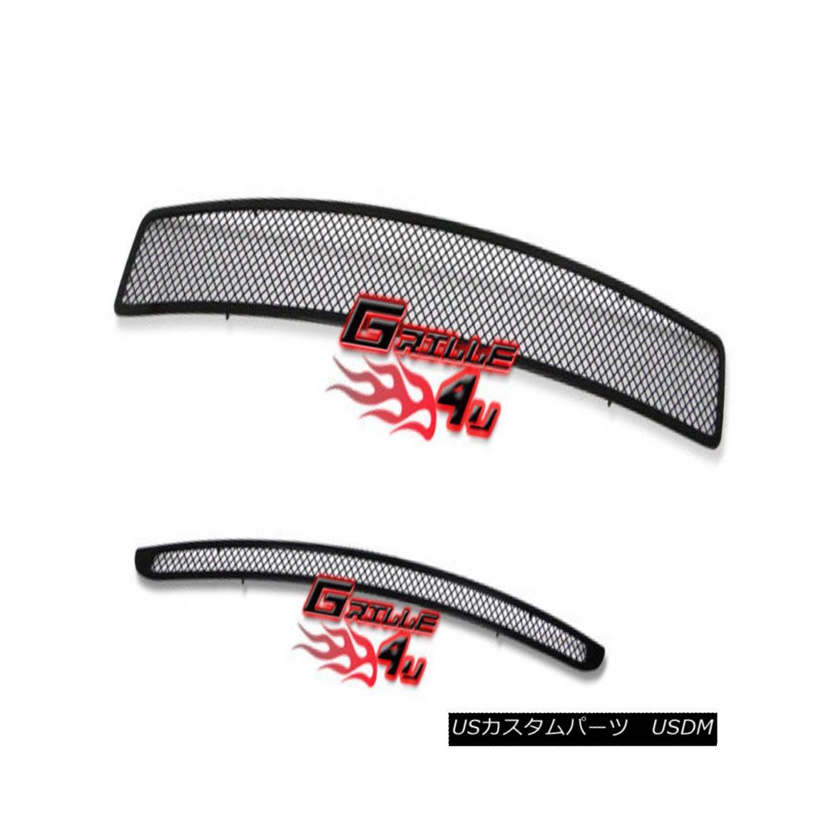 グリル For 09-10 Dodge Challenger Black Stainless Steel Mesh Premium Grille Combo 09-10ダッジチャレンジャーブラックステンレスメッシュプレミアムグリルコンボ用