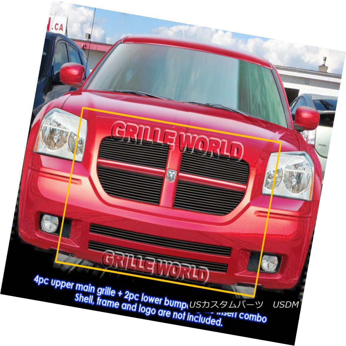 グリル Fits 2005-2007 Dodge Magnum Except SRT8 Black Billet Grille Grill Insert Combo 2005年から2007年のDodge Magnumを除くSRT8 Black Billetグリルグリルインサートコンボ