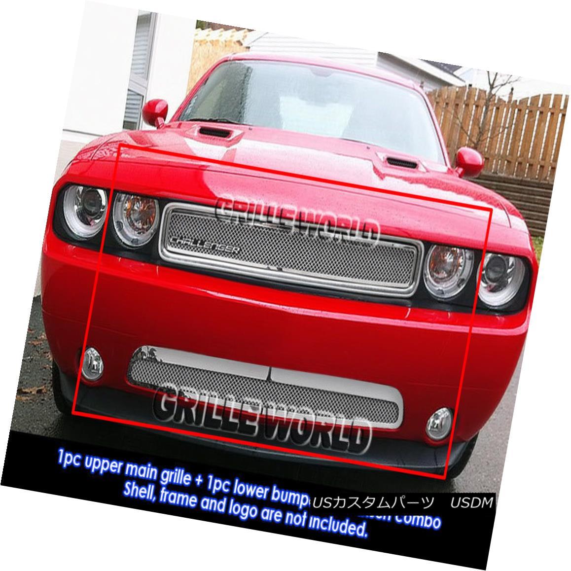 グリル Fits 2011-2014 Dodge Challenger Stainless Steel Mesh Grille Grill Combo 2011-2014年に合うダッジチャレンジャーステンレスメッシュグリルグリルコンボ