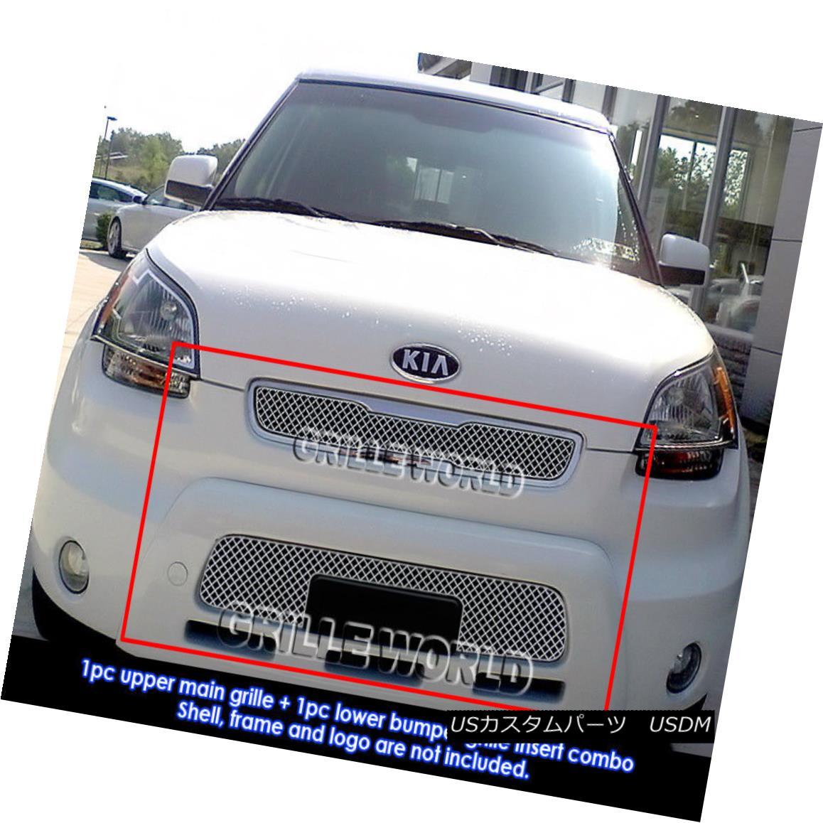 グリル Fits 2010-2011 Kia Soul Stainless Steel Mesh Grille Grill Insert Combo 2010-2011年にフィットKia Soulステンレスメッシュグリルグリルインサートコンボ