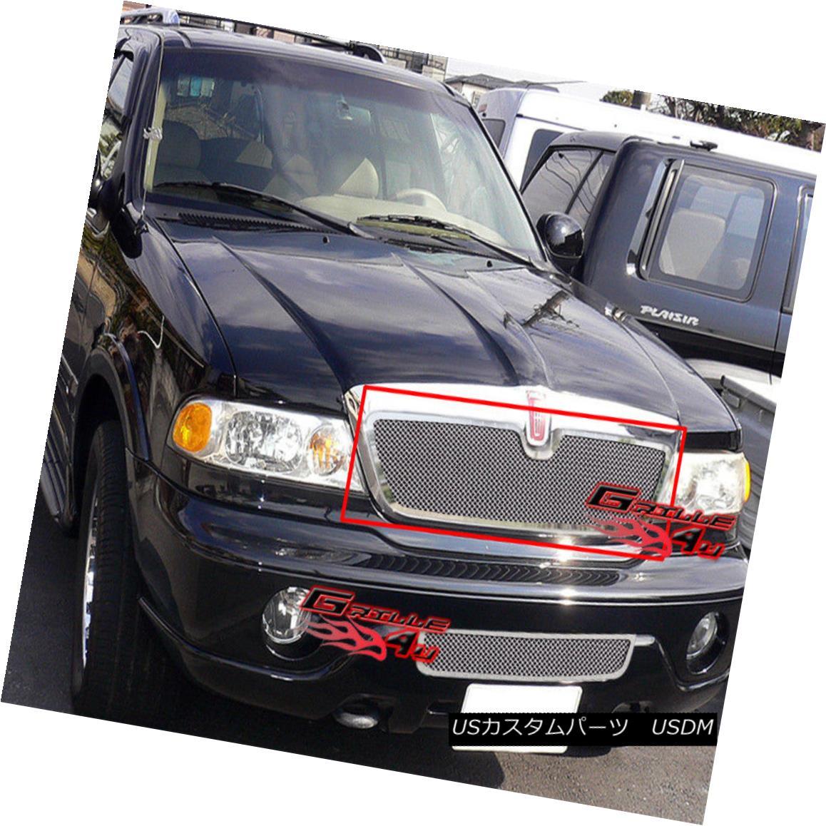 グリル For 03-06 Lincoln Navigator Stainless Mesh Grille Insert 03-06リンカーンナビゲーターステンレスメッシュグリルインサート