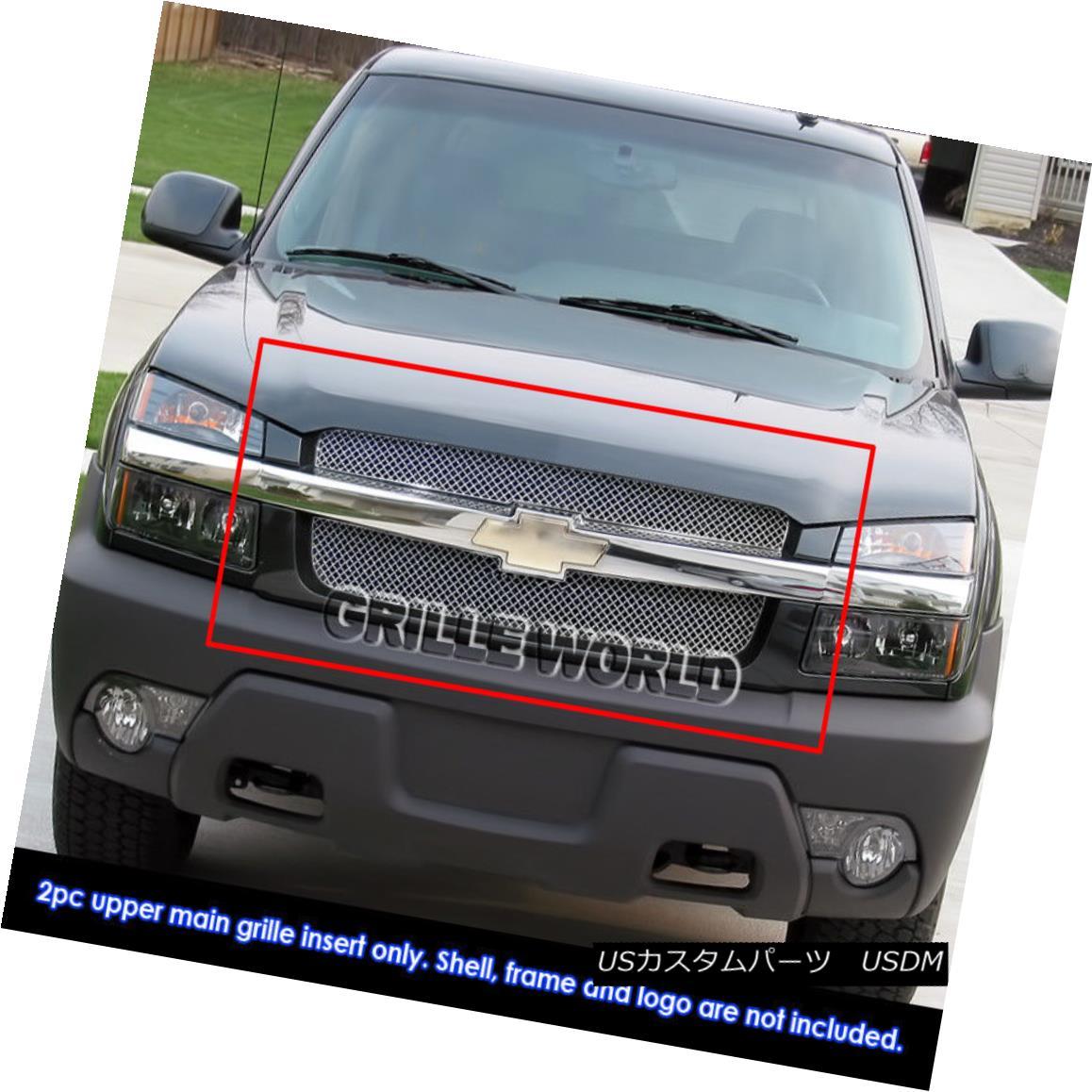 グリル 01-06 Chevy Avalanche W/Body Cladding Stainless Steel X Mesh Grille Grill Insert 01-06 Chevy Avalanche W /ボディクラッディングステンレス鋼Xメッシュグリルグリルインサート