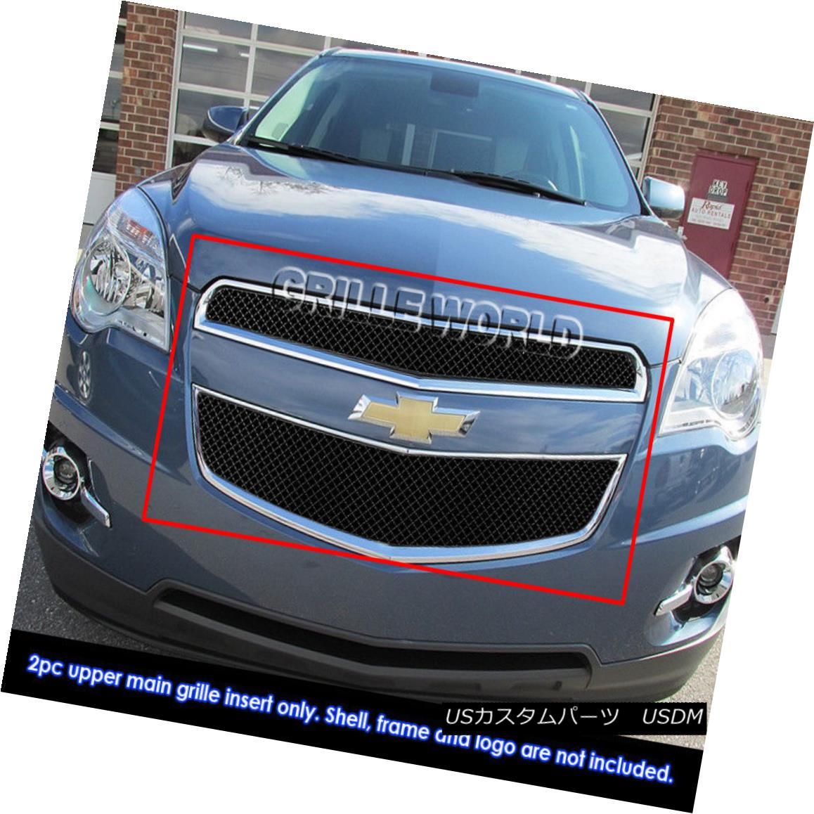 グリル Fits 2010-2015 Chevy Equinox Black Stainless Steel X Mesh Grille Insert フィット2010-2015シボレーエクイノックスブラックステンレス鋼Xメッシュグリルインサート