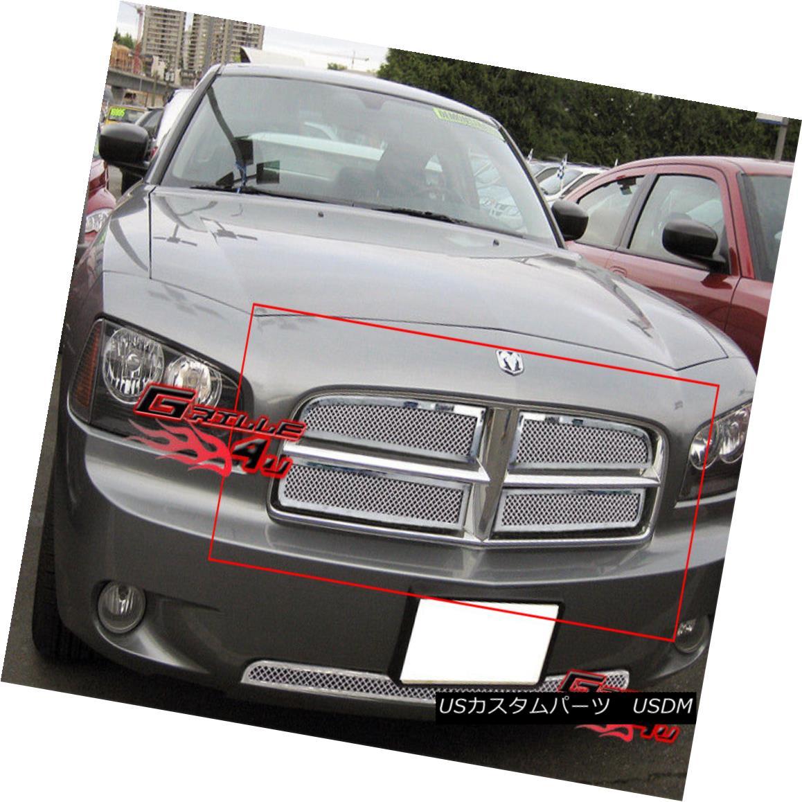 グリル For 05-10 Dodge Charger Stainless Steel Mesh Grille Insert 05-10ダッジチャージャステンレスメッシュグリルインサート