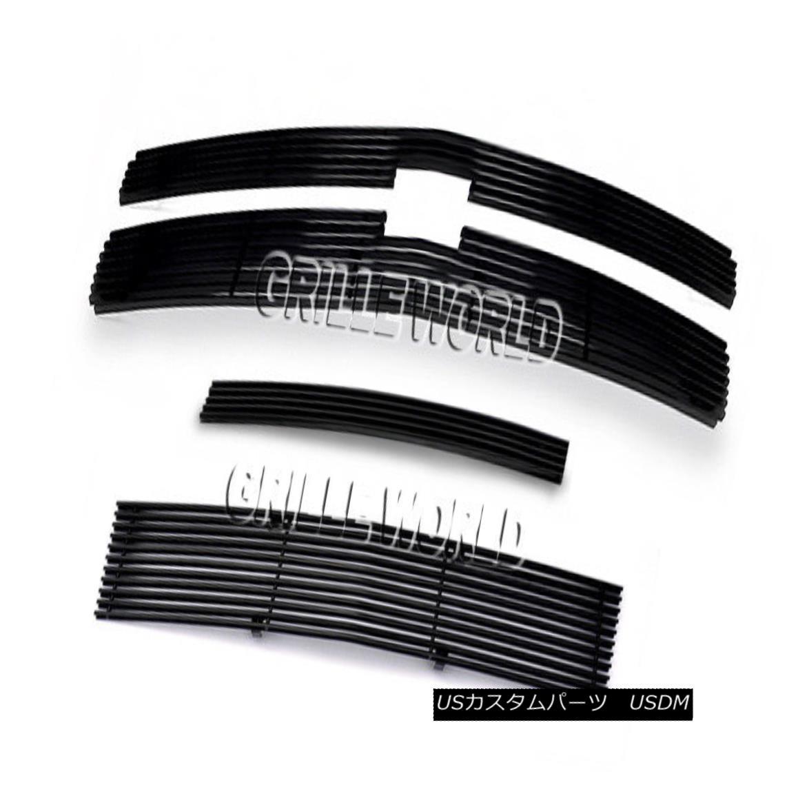 グリル For 2007-2012 Chevy Silverado 1500 Black Billet Premium Grille Grill Combo 2007 - 2012年シボレーシルバラード1500ブラックビレットプレミアムグリルグリルコンボ