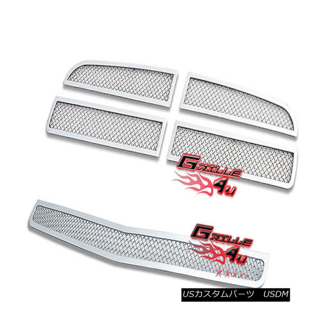 グリル For 05-10 Dodge Charger Stainless Mesh Premium Grille Combo Insert 05-10ダッジチャージャー用ステンレスメッシュプレミアムグリルコンボインサート