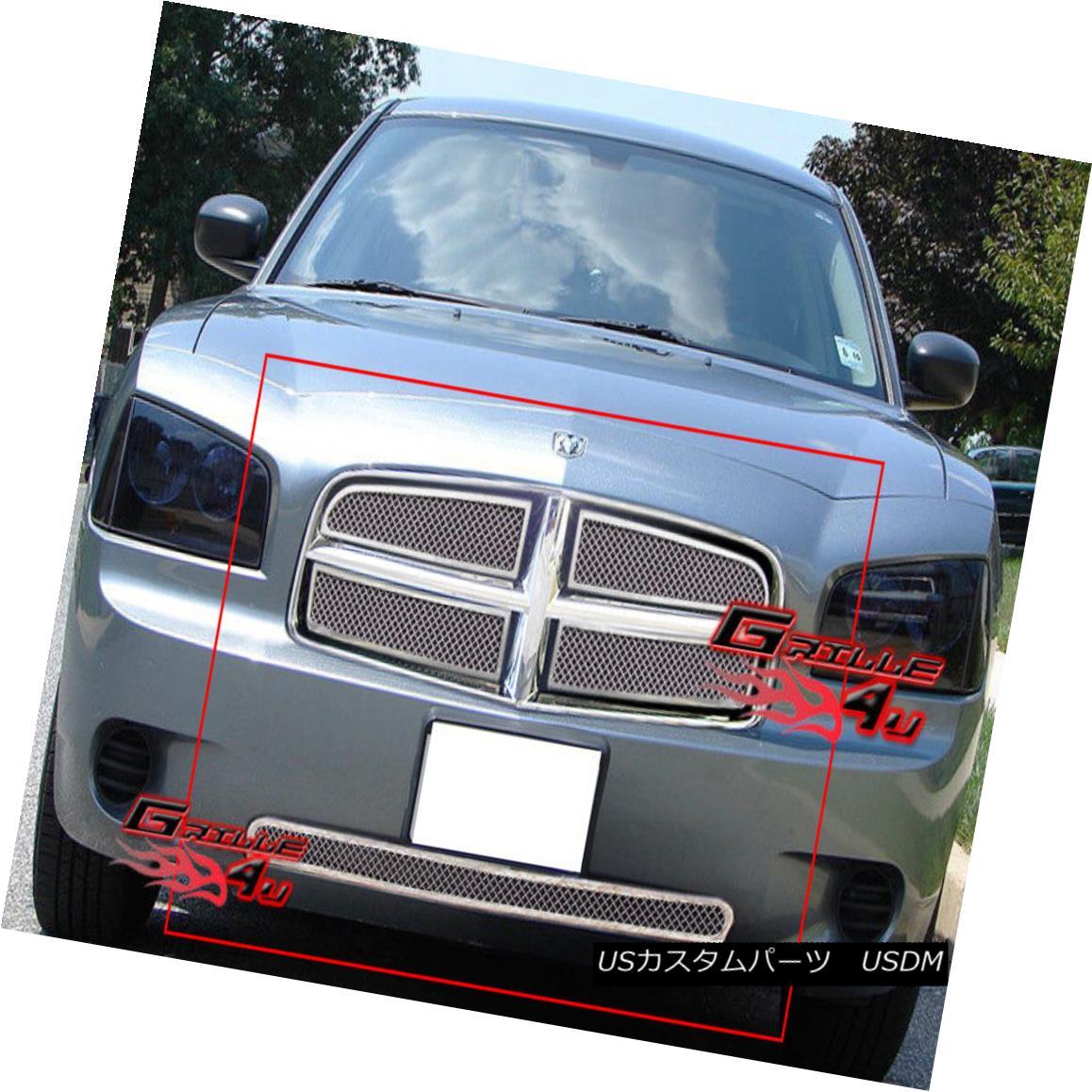 グリル For 05-10 Dodge Charger Stainless Mesh Grille Combo Insert 05-10ダッジチャージャステンレスメッシュグリルコンボインサート