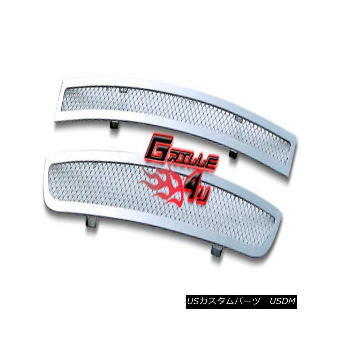 グリル For 04-09 Honda S2000 Bumper Stainless Mesh Premium Grille Insert 04-09ホンダS2000用バンパーステンレスメッシュプレミアムグリルインサート