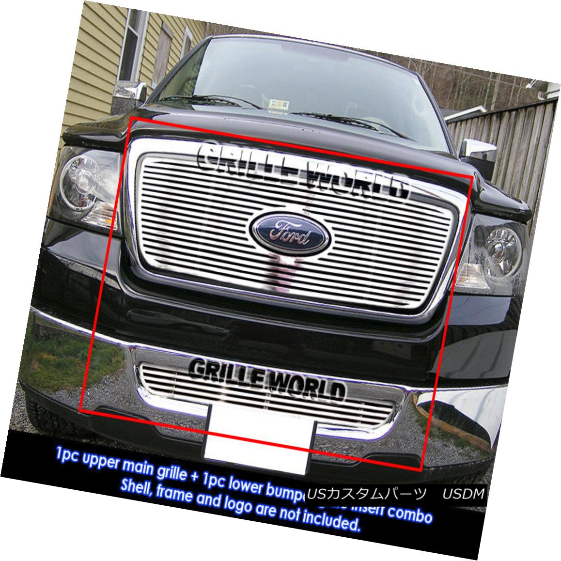 グリル For 06-08 Ford F-150 Honey Comb Perimeter Grille Grill Combo Insert 06-08 Ford F-150 Honey Combペリメーターグリルグリルコンボインサート