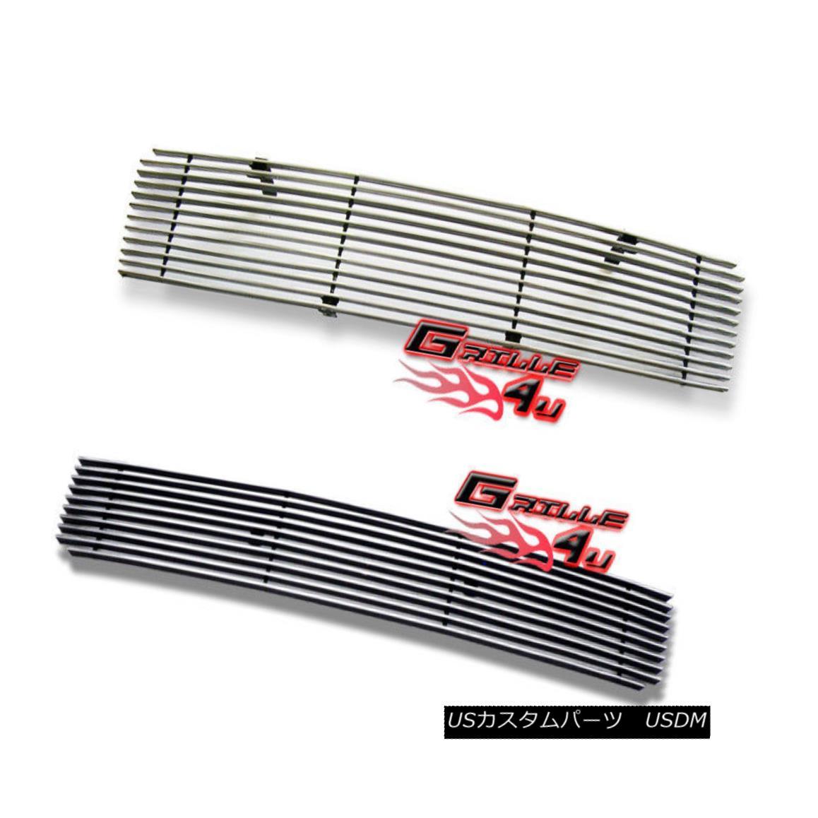 グリル Customized For 08-10 Scion XB Billet Premium Grille Combo Insert 08-10サイオンXBビレットプレミアムグリルコンボインサート用にカスタマイズ