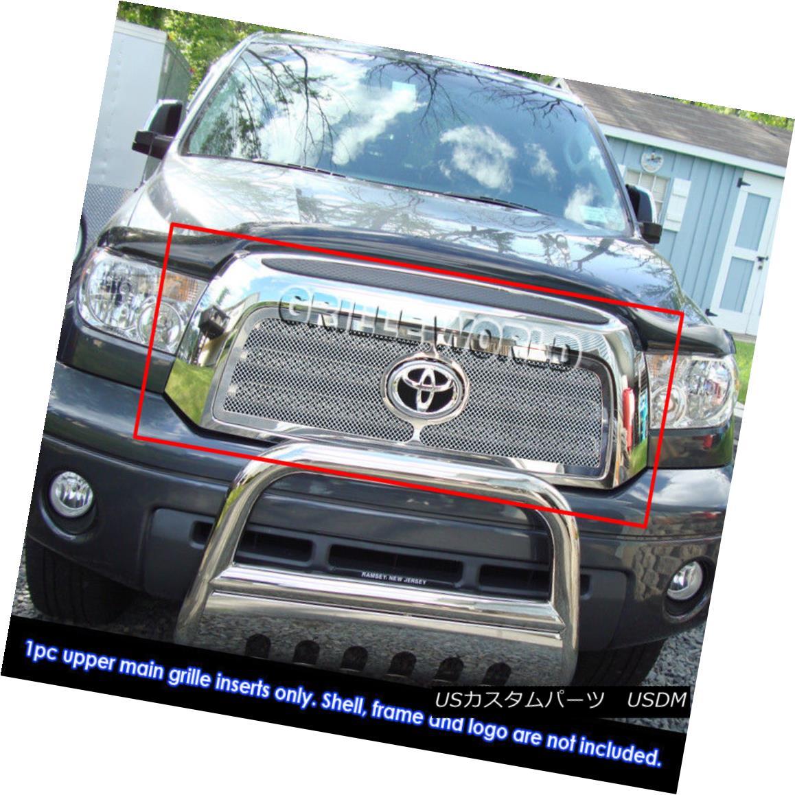 グリル For 07-09 Toyota Tundra Stainless Steel Mesh Grille Insert 07-09トヨタトンドラステンレスメッシュグリルインサート
