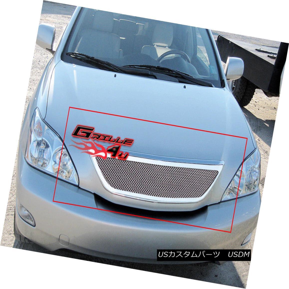 グリル For 04-06 Lexus RX330 Stainless Mesh Grille Insert 04-06レクサスRX330ステンレスメッシュグリルインサート