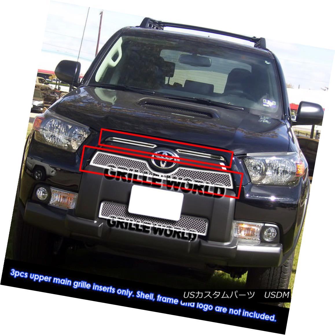 グリル For 2010-2013 Toyota 4Runner Stainless Steel Mesh Grille Insert トヨタ4Runnerステンレスメッシュグリルインサート