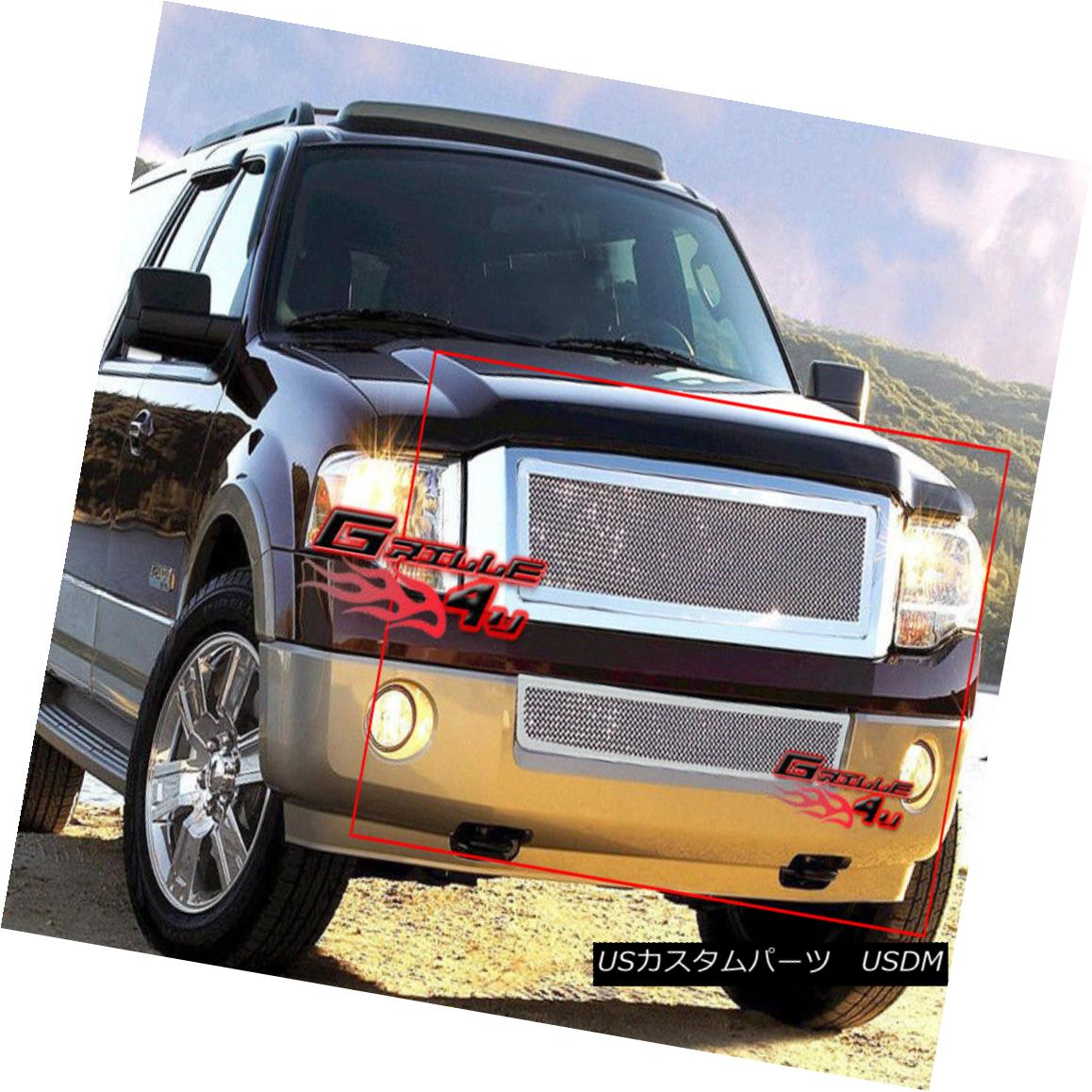 グリル For 07-14 2014 Ford Expedition Stainless Mesh Grille Combo 2014年7月14日、Ford Expeditionステンレスメッシュグリルコンボ