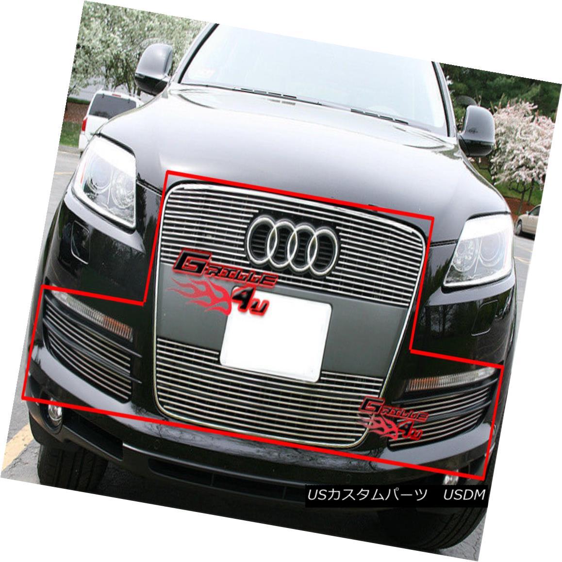 グリル For 07-11 2011 Audi Q7 Billet Grille Combo Insert 2011年7月11日、Audi Q7ビレットグリルコンボインサート