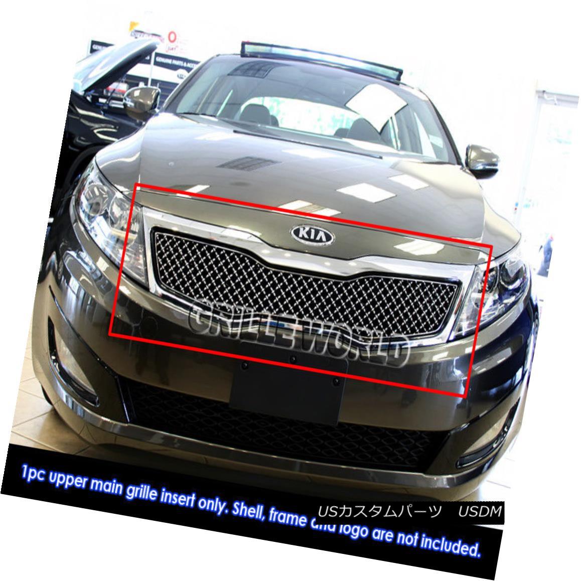 グリル Fits 2011-2013 Kia Optima LX/EX Stainless Steel Chrome X Mesh Grille Grill 2011-2013年に適合機種:Kia Optima LX / EXステンレススチールクロムメッシュグリルグリル