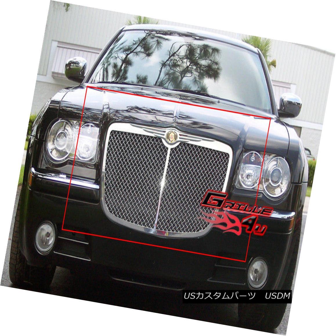 グリル For 05-10 Chrysler 300/300C Stainless Steel Mesh Grille 05-10クライスラー300 / 300Cステンレスメッシュグリル用