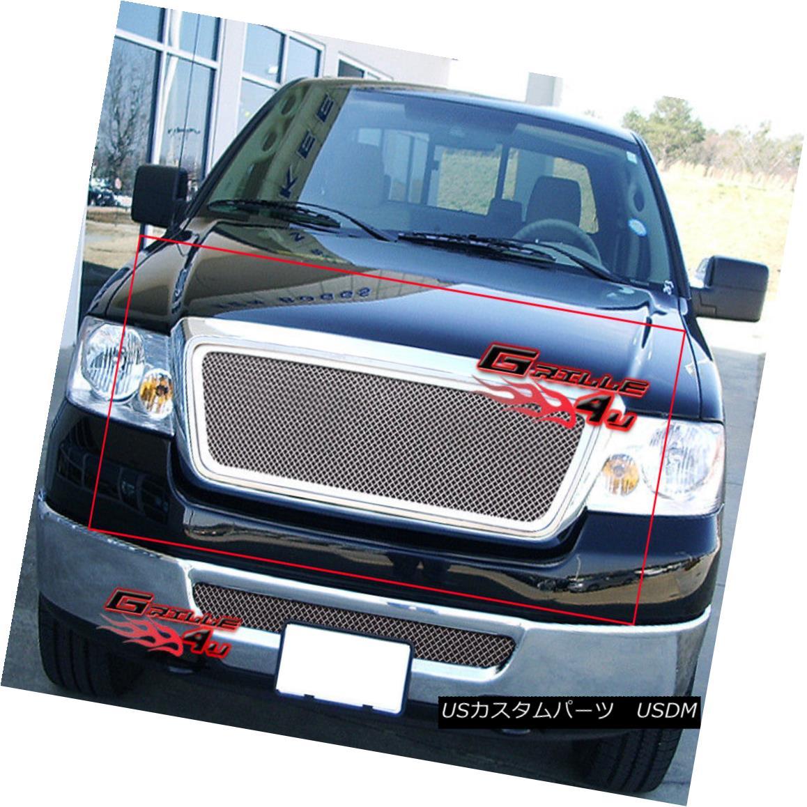 グリル For 04-08 Ford F-150 Honeycomb Style Stainless Steel Wire Mesh Grille Insert 04-08 Ford F-150ハニカムスタイルステンレススチールワイヤーメッシュグリルインサート