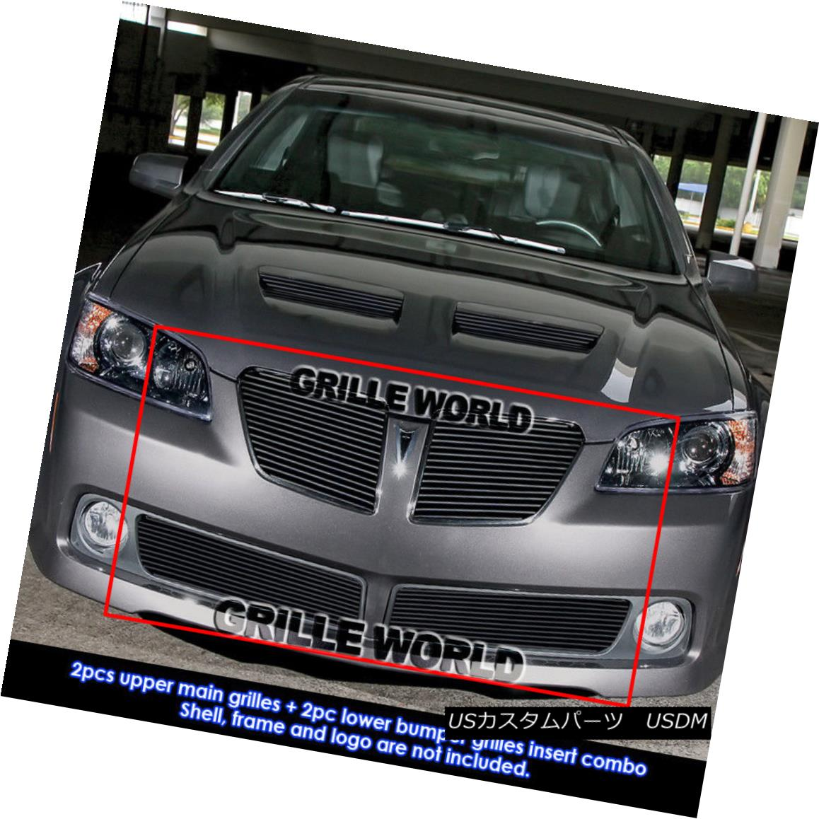 グリル For 08-09 Pontiac G8 Black Billet Grille Insert Combo 08-09ポンティアックG8ブラックビレットグリルインサートコンボ用