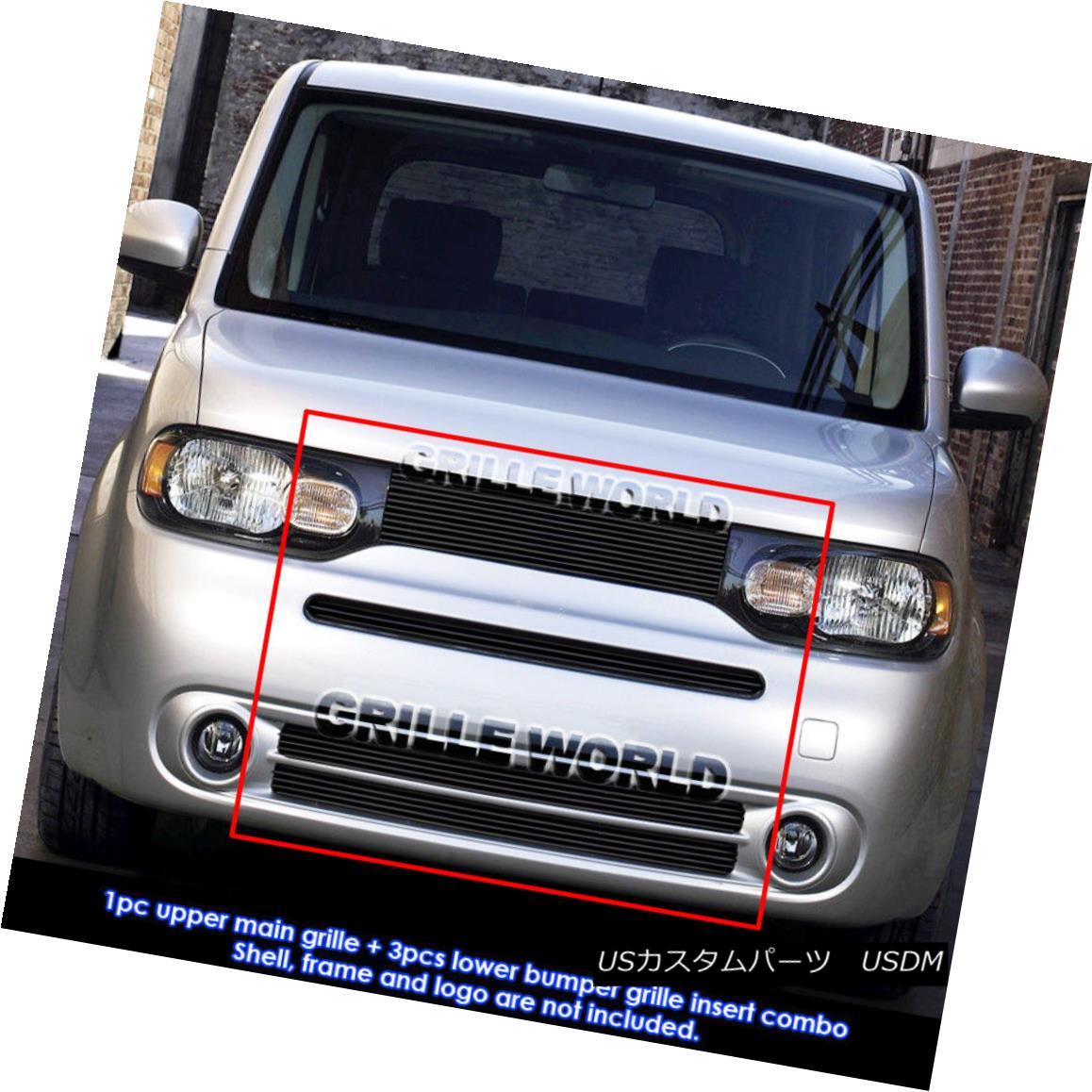 グリル For 09-14 2014 Nissan Cube Black Billet Grille Grill Combo Insert 2014年9月14日日産キューブブラックビレットグリルグリルコンボインサート