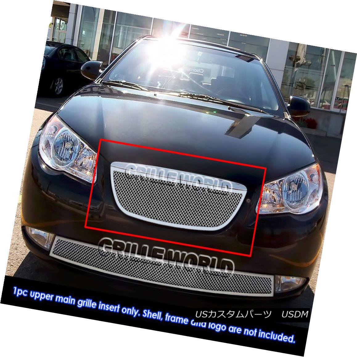 グリル Fits 2007-2010 Hyundai Elantra Sedan Stainless Steel Mesh Grille Grill Insert 2007?2010年のHyundai Elantra Sedanステンレスメッシュグリルグリルインサート