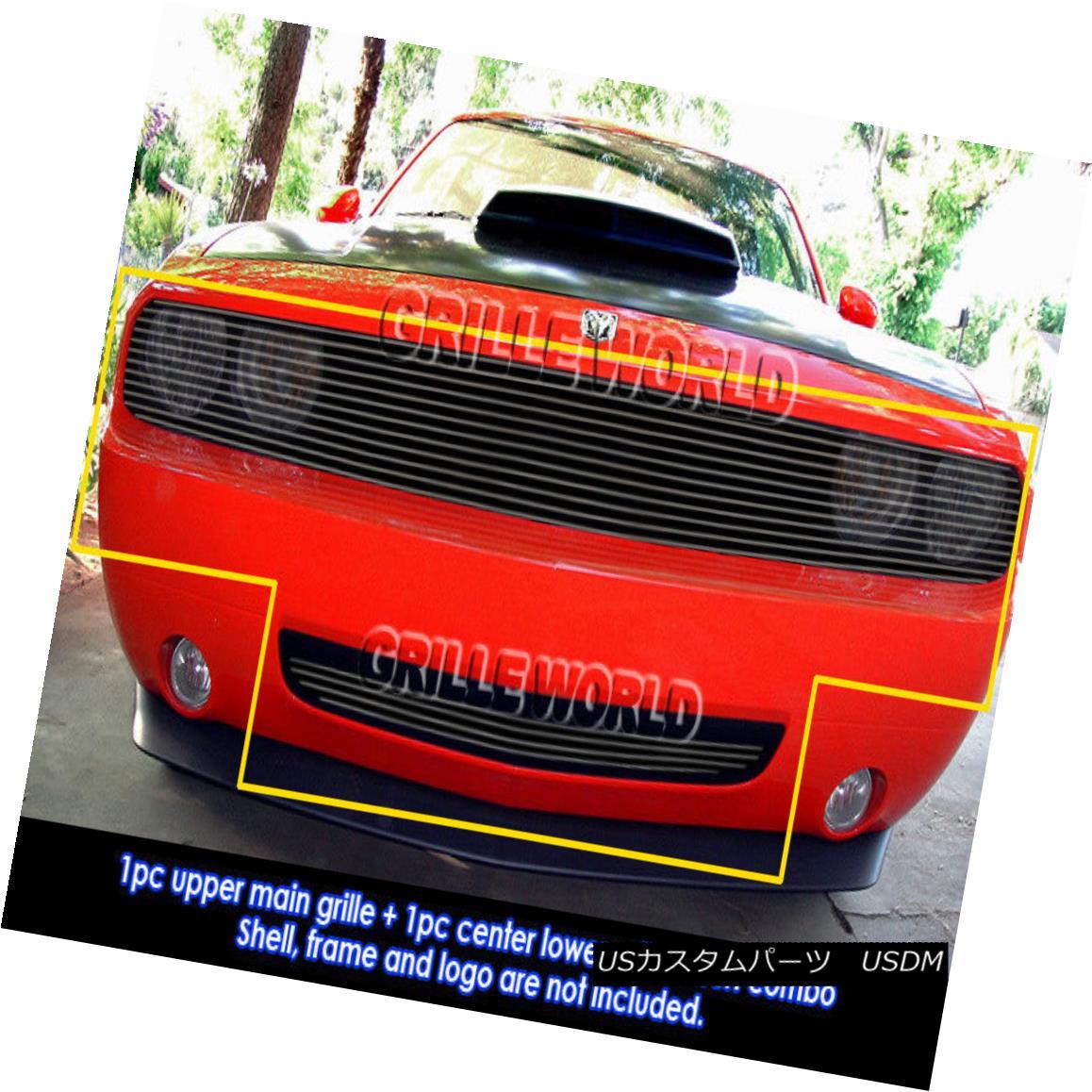 グリル For 2009-2010 Dodge Challenger Phantom Black Billet Grill Insert Combo 2009-2010ダッジチャレンジャーファントムブラックビレットグリルインサートコンボ用