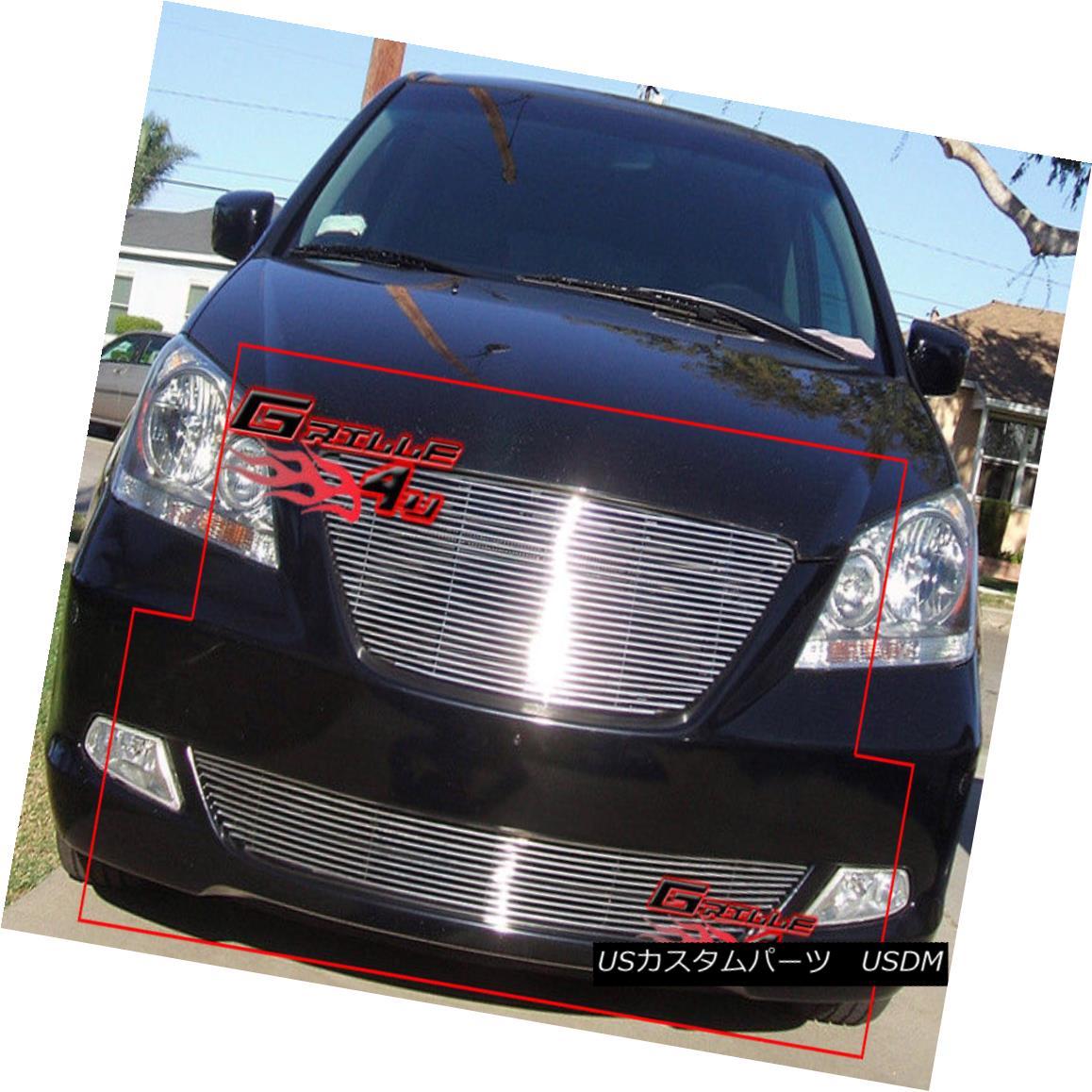 グリル For 05-07 Honda Odyssey Billet Grille Combo Insert 05-07ホンダオデッセイビレットグリルコンボインサート
