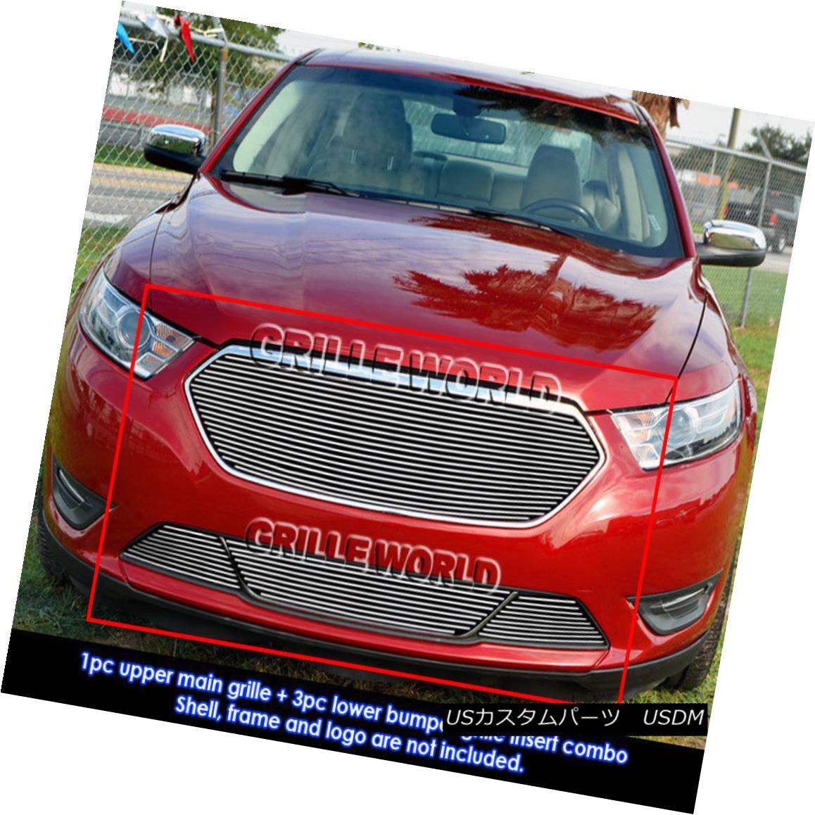 グリル For 2013-2016 Ford Taurus SHO Logo Cover Billet Grill Insert Combo 2013-2016 Ford Taurus SHOロゴカバービレットグリルインサートコンボ用