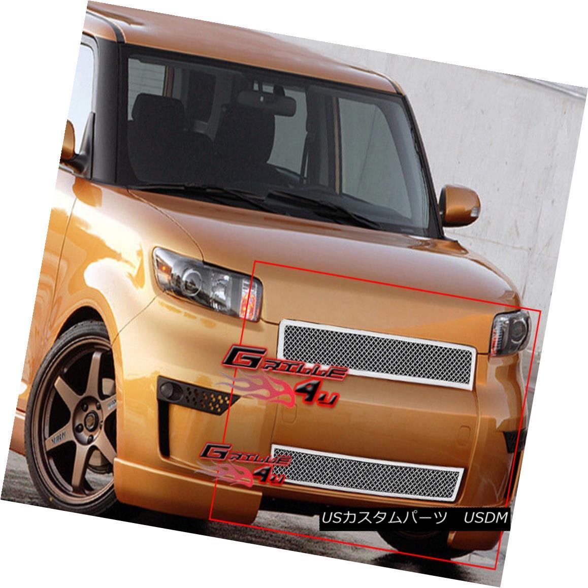 グリル For 08-10 Scion XB Stainless Steel Mesh Grille Combo Insert 08-10 Scion XBステンレスメッシュグリルコンボインサート