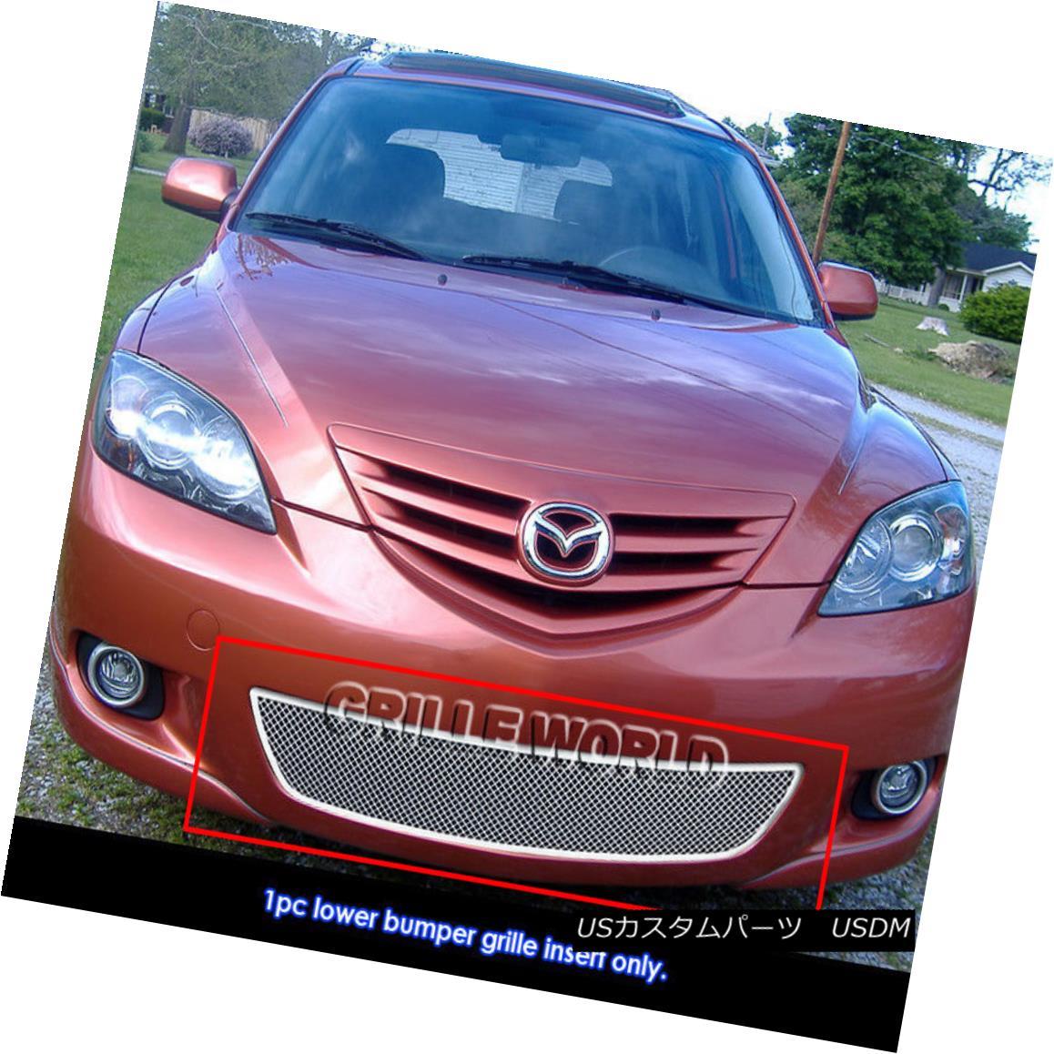 グリル For 2004-2006 Mazda Mazda3 Hatchback Stainless Steel Mesh Grille Grill Insert 2004-2006マツダマツダ3ハッチバックステンレスメッシュグリルグリルインサート用