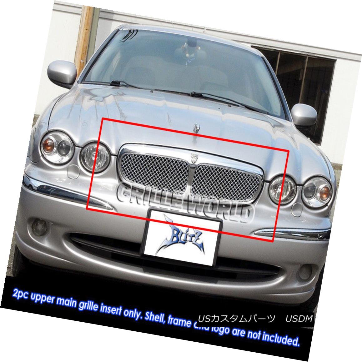 グリル Fits 02-2006 Jaguar X-Type Stainless Steel Double Wire X Mesh Blitz Grille Grill フィット02-2006ジャガーX型ステンレススチールダブルワイヤーXメッシュブリッツグリルグリル