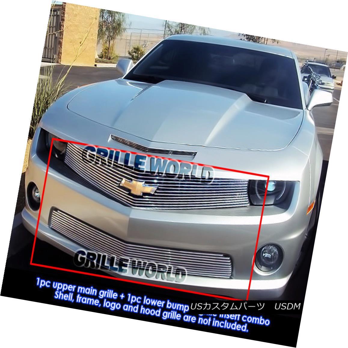 グリル For 2010-2013 Chevy Camaro SS V8 Billet Grille Grill Insert Combo 2010-2013シボレーカマロSS V8ビレットグリルグリルインサートコンボ用