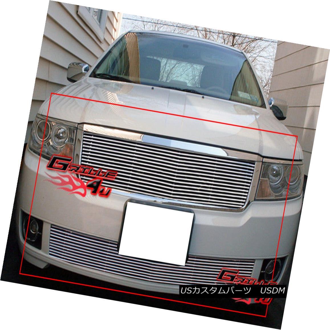 グリル For 07-08 Lincoln MKZ Billet Grille Insert 07-08リンカーンMKZビレットグリルインサート