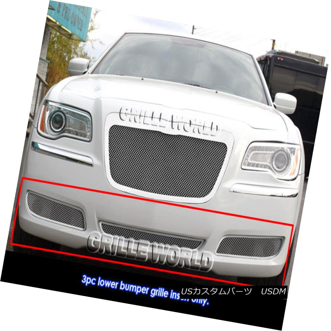 グリル For 2011-2014 Chrysler 300/300C Stainless Steel Mesh Grille Grill Combo Insert 2011-2014クライスラー300 / 300Cステンレスメッシュグリルグリルコンボインサート