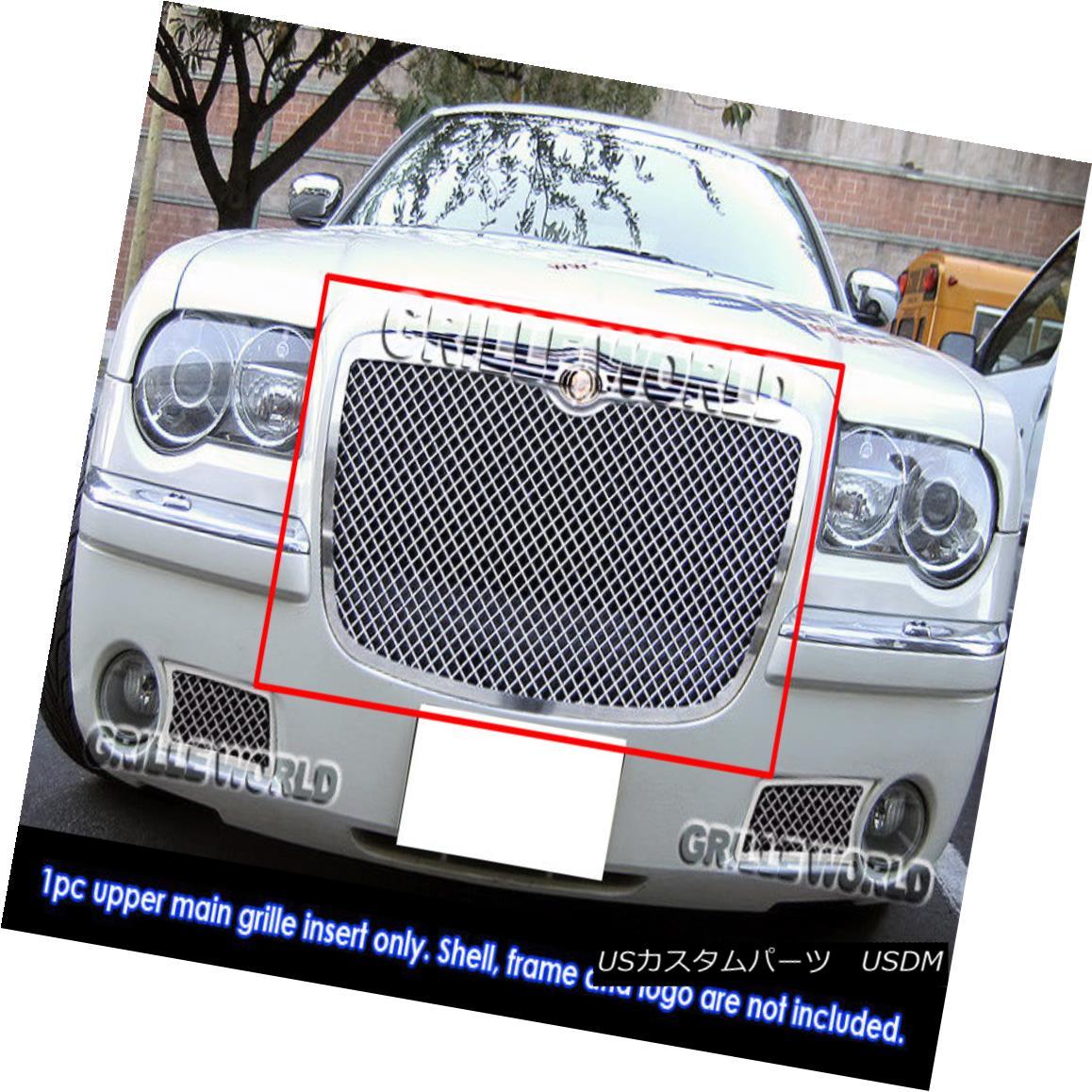 グリル For 2005-2010 Chrysler 300/300C Stainless Steel Mesh Grille Grill Inserts 2005?2010年のクライスラー300 / 300Cステンレスメッシュグリルグリルインサート