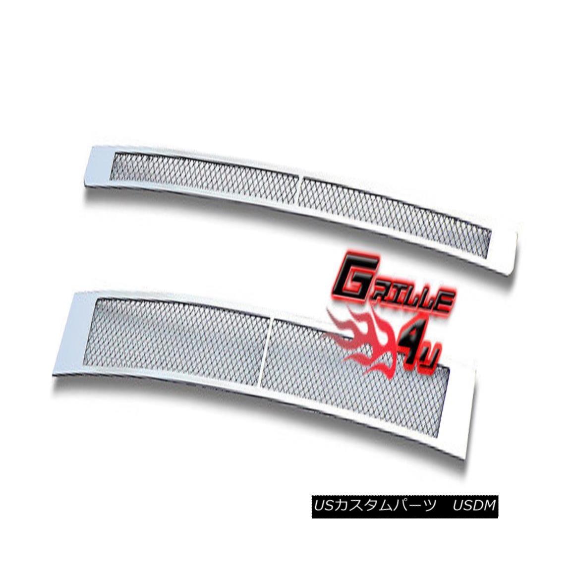 グリル For 2009-2012 Ford Flex Bumper Stainless Steel Mesh Premium Grille Grill 2009?2012年フォードフレックスバンパーステンレスメッシュプレミアムグリルグリル