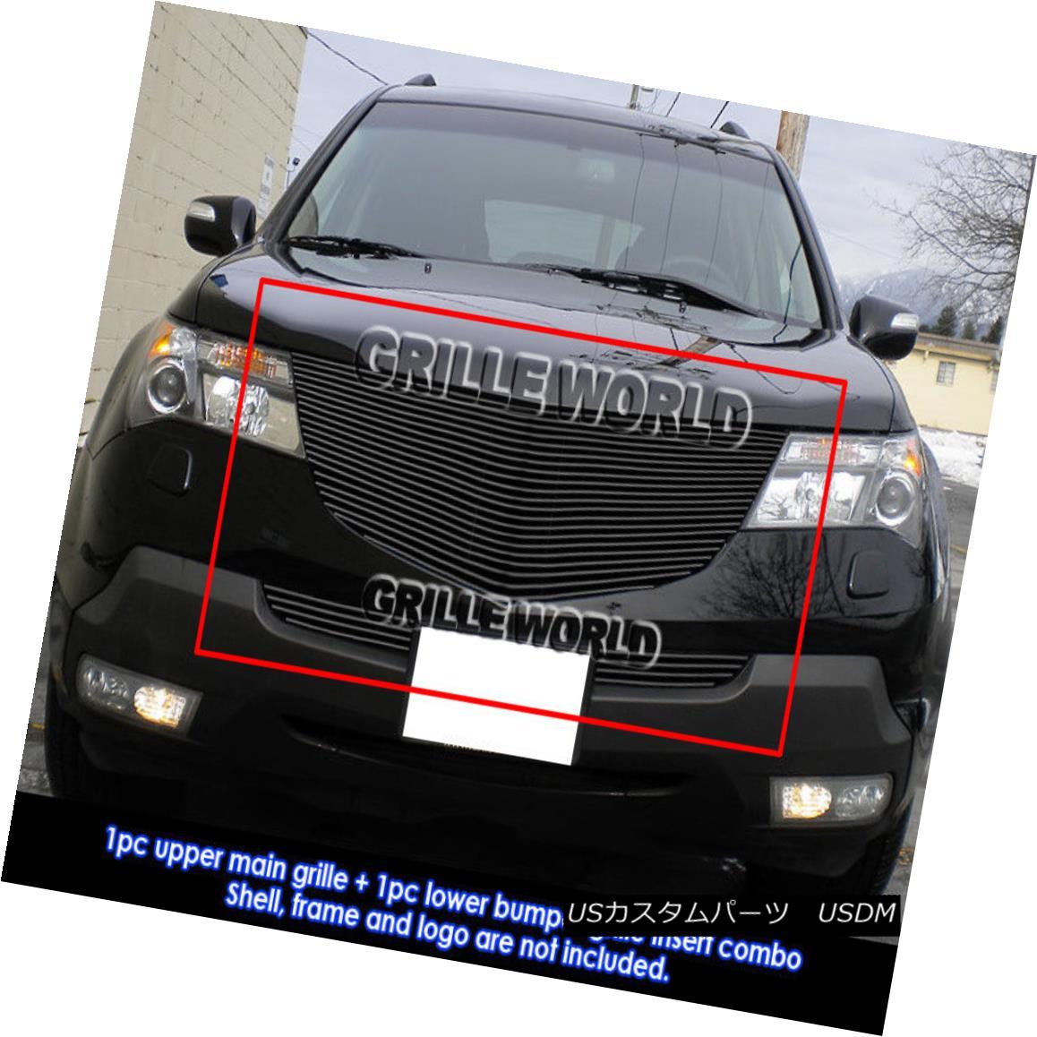 グリル Fits 2007-2008 Acura MDX Black Billet Grille Grill Insert 2007?2008年のアキュラMDXブラックビレットグリルグリルインサート