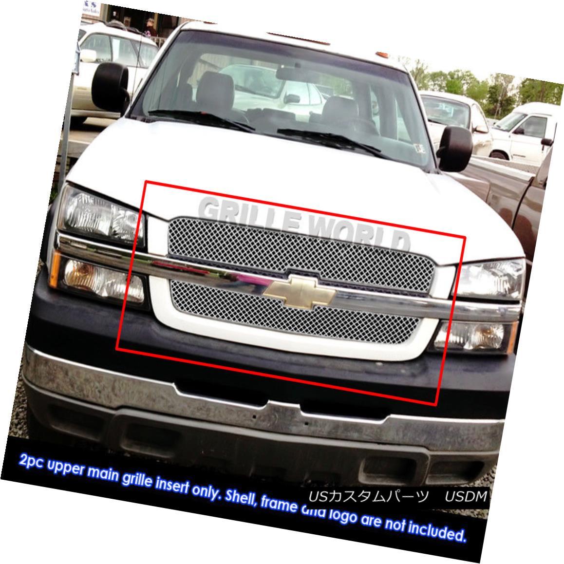 グリル 03-05 Chevy Silverado 1500/2500 /02-06 Avalanche X Mesh Grille Grill Insert 03-05 Chevy Silverado 1500/2500/02-06アバランチェXメッシュグリルグリルインサート